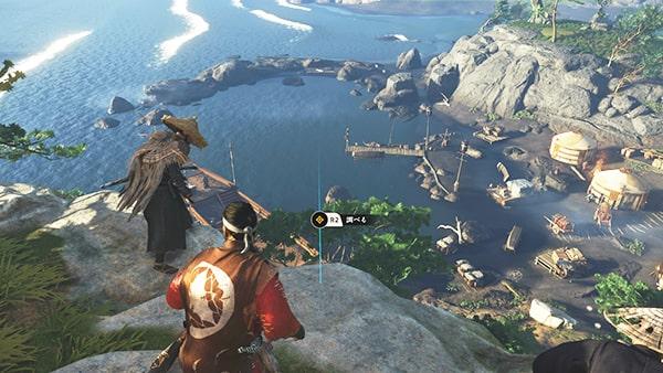太平砦からのビューポイントで眺めるシーン