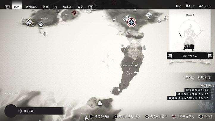 『吾作の伝説』のマップ