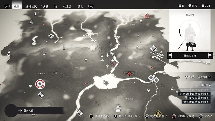 『森は囁く』のマップ