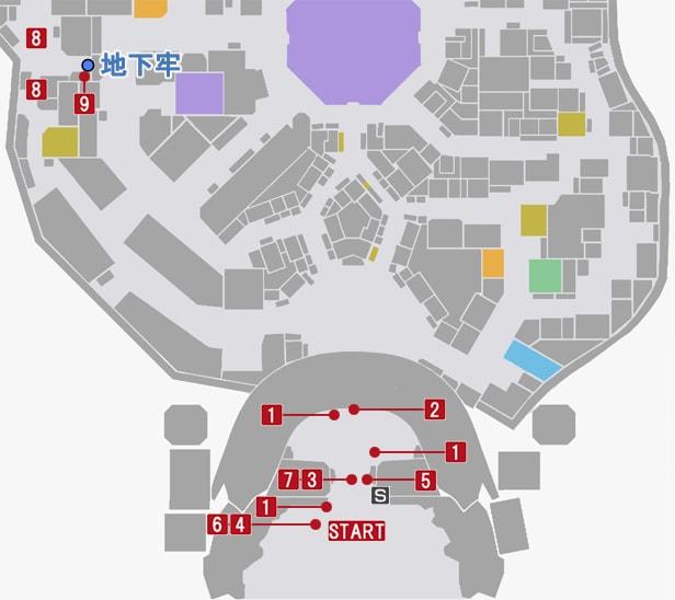 第一章『奇跡の街』の攻略順マップ