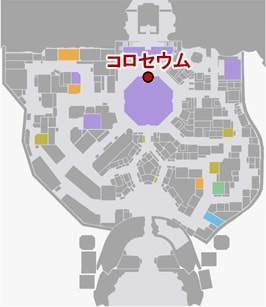 コロセウムの場所マップ