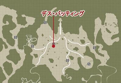 デス・バッティングをプレイできる場所のマップ