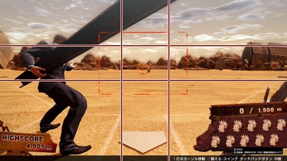 デスバッティングの攻略画像