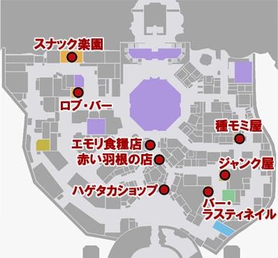 エデンの飲食店と販売店のマップ
