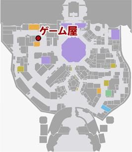 ゲーム屋の場所マップ