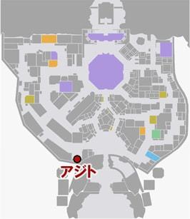 アジトの場所マップ
