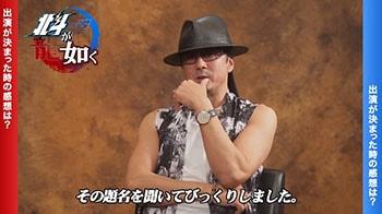 『北斗が如く』主要キャスト スペシャルインタビュー動画