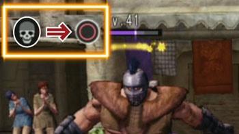 秘孔のタイミングのドクロアイコンから〇ボタンに変わった時の画像