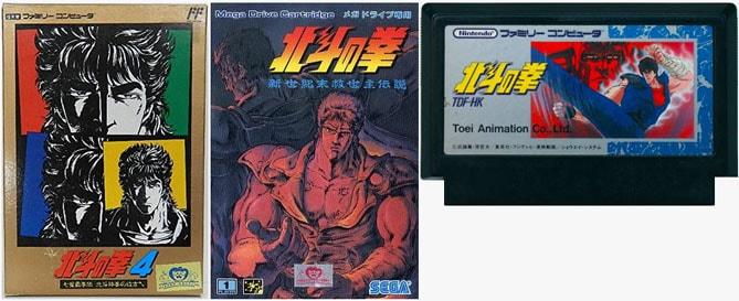 北斗の拳シリーズのゲーム画像