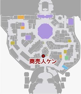 商売人ケンの場所のマップ