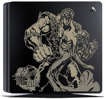 PlayStation4 北斗が如く Editionのデザイン