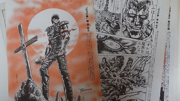 週刊少年ジャンプの複製原画見本帳の北斗の拳