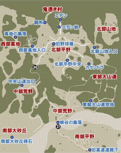 荒野のマップ