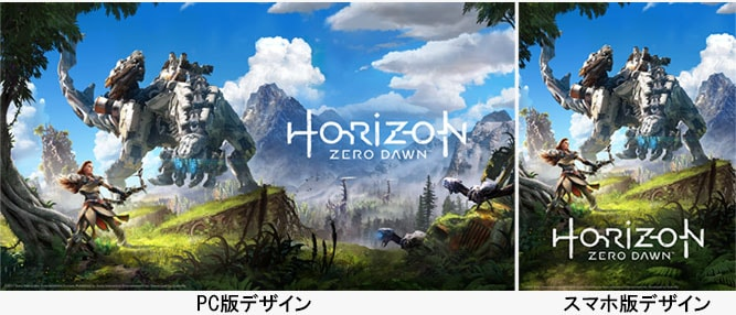 Horizon Zero Dawn特製壁紙