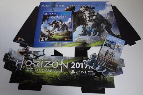 Horizon Zero Dawnの店頭用組み立てキット