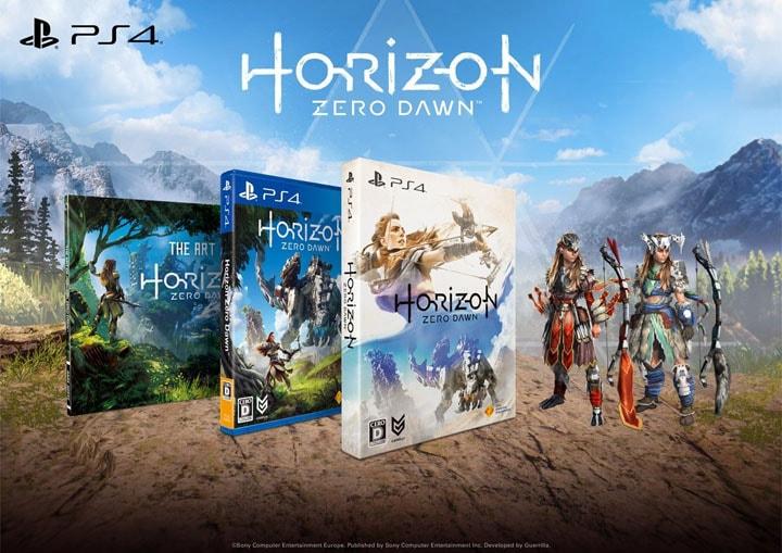 Horizon Zero Dawnの初回限定版