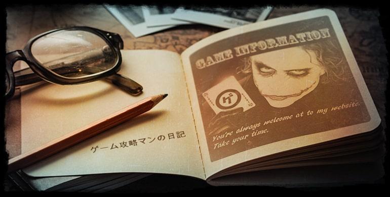 ゲーム攻略マンの日記