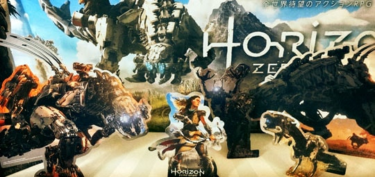 Horizon Zero Dawn(ホライゾンゼロドーン)