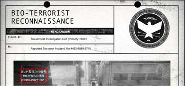 バイオテロリストに関する調査ファイル
