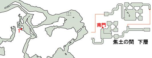 骸の全滅のマップ