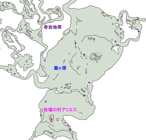 伝説の料理のマップ