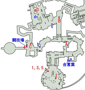 2-2:解放者の伝説のマップ