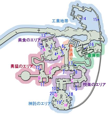 ユスナーンのマップ