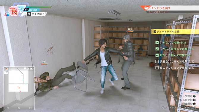雑居ビルでチンピラと戦うシーン