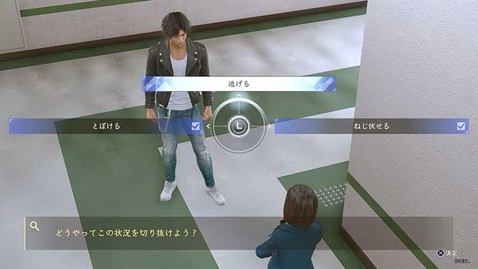 天沢鏡子の会話の選択肢
