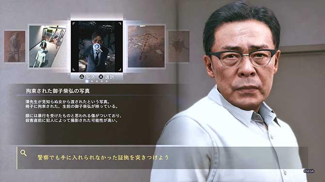 東京拘置所での江原への証拠提示
