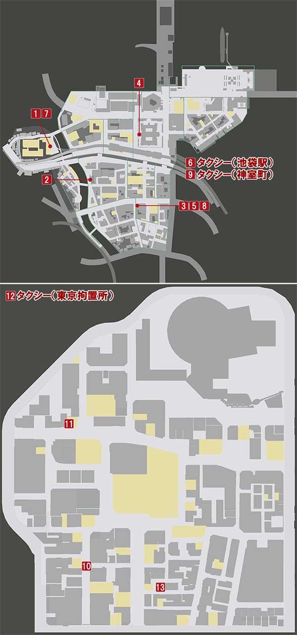チャプター4『Red Knife』の攻略マップ