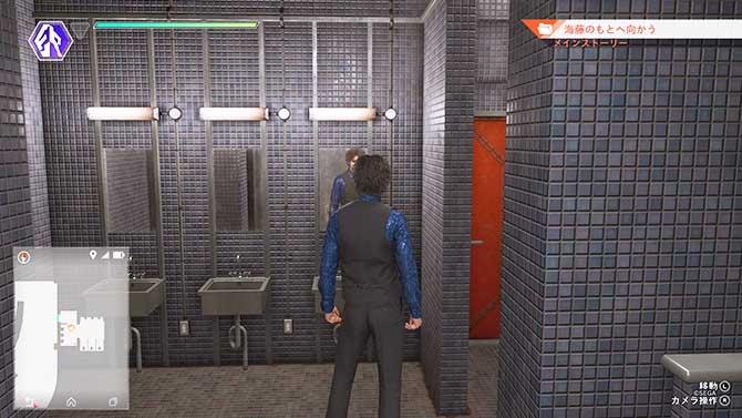 トイレで変装バーテンダースタイルを入手する様子