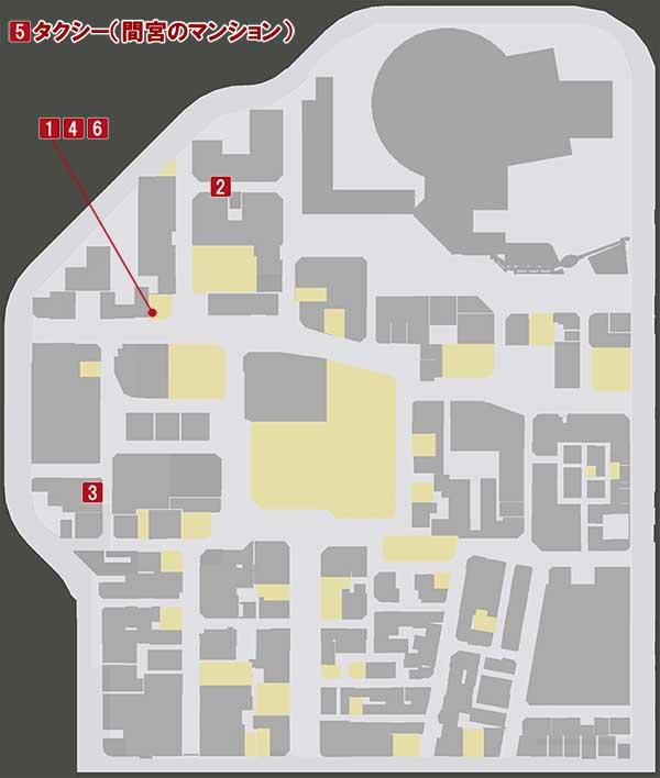 チャプター5『フェイクニュース』の攻略マップ