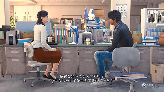 職員室で澤陽子に話を聞くカットシーン
