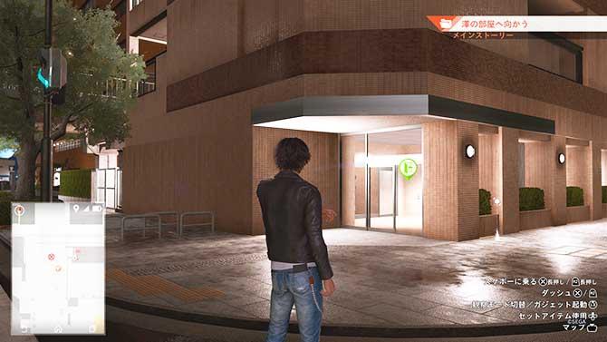 澤陽子のマンション