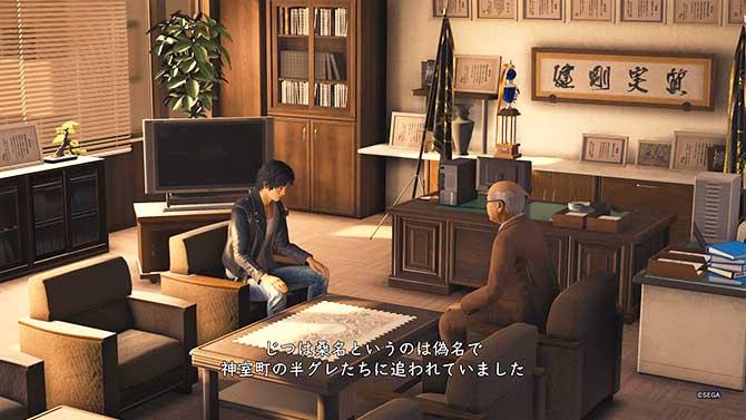 理事長室での奥田雄三との会話シーン