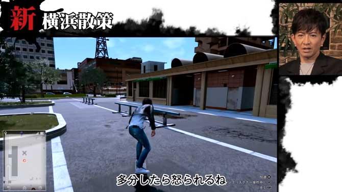 八神隆之が横浜をスケボーで移動するシーン