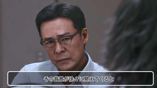 ロストジャッジメントの江原明弘カットシーン