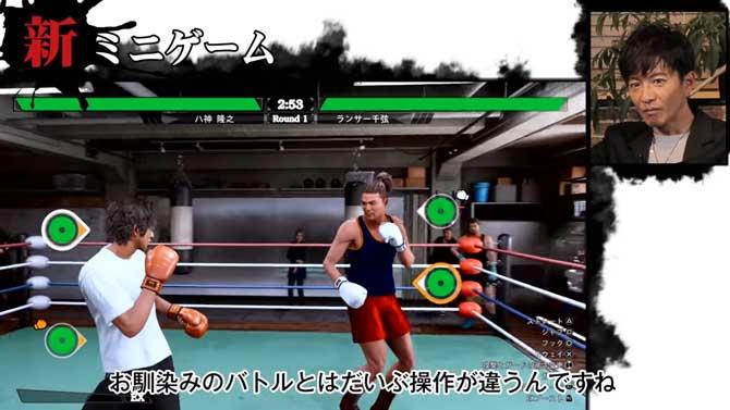 ロストジャッジメントのボクシングのミニゲーム