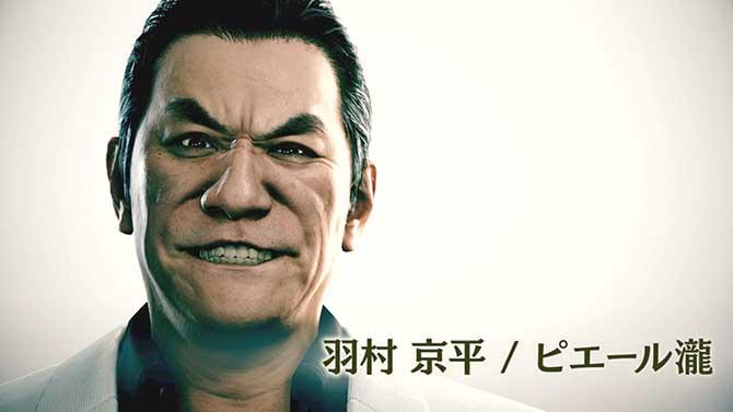 ジャッジアイズの羽村京平のモデルのピエール瀧