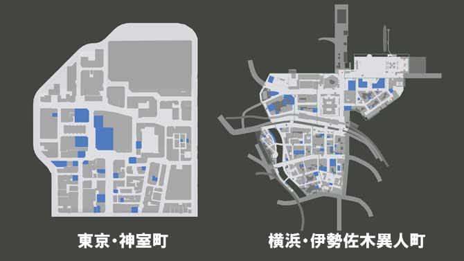神室町と伊勢佐木異人町の比較図