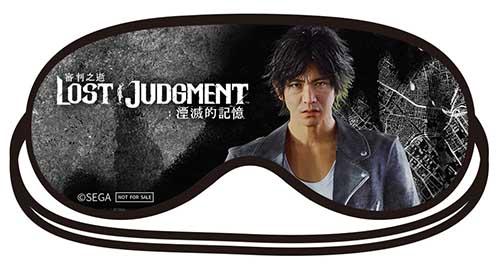 LOST JUDGMENTのアイマスクの特典