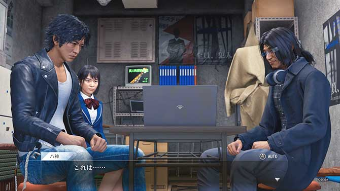 八神と天沢が九十九からプロフェッサーの内容を聞くシーン