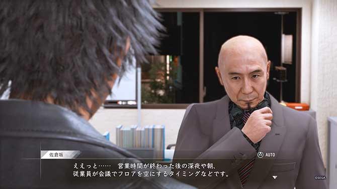 佐倉坂から話を聞くカットシーン