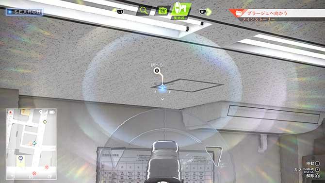 集音器で天井を調べる様子