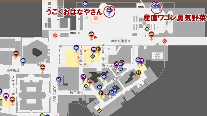 バラ/にんにく/四葉のクローバーの入手場所マップ