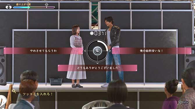 神室町漫才コンテストでのお笑いコント