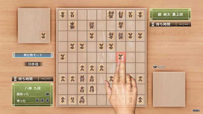 ロストジャッジメントで将棋をプレイする様子