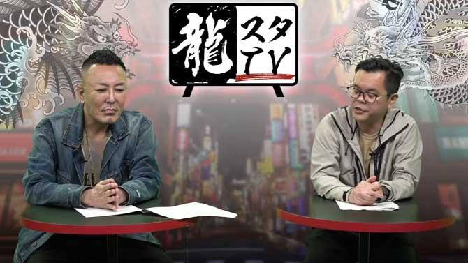 名越稔洋監督、細川一毅プロデューサー
