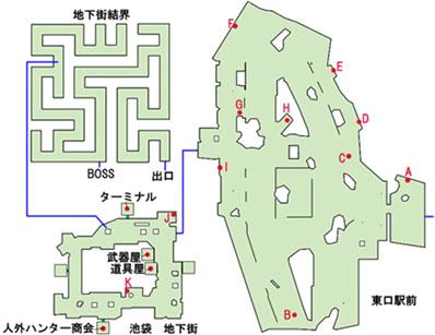 爆炎の池袋のマップ